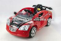 Battery toy car for baby