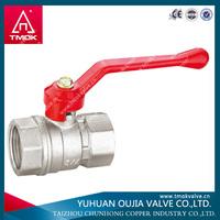ball valve brass stem of YUHUAN OUJIA