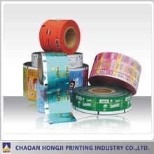 good barrier lamianted printed roll film for drink sauce water honey juice