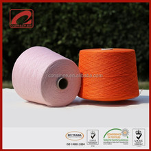 The world leader in luxury yarn ningbo consinee woolen textile co ltd