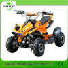cheap price stylsh popular kids gas powered atv 50cc