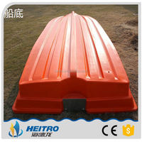 Small Plastic Rowing Boat