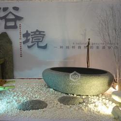 good sales granite stone bathtub