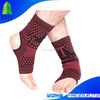 Best price ankle patella protection tourmaline ankle support for sport