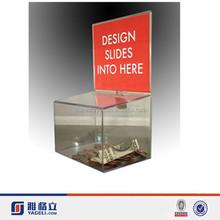 Yageli acrylic decorative money donation box/ suggestion box