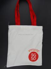cotton bag for shopping,cotton carry bag,cotton canvas duffel bag