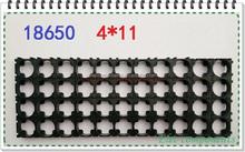 4X11 (stitching, NOT integrated ) 18650 battery holder / bracket combination /battery bracket