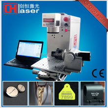 Low price low cost best price gold silver jewelry laser engraving machine