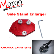 Motoo - Motorcycle Side Sand Enlarger For KAWASAKI ZX14R ZZR1400 2006-2015