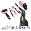 [Grace Pet] Hot Selling Pet Brush Dog Leash 5 In 1 Kit Pet Grooming Products
