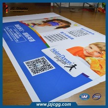 Advertising Digital Printing Cloth Vinyl Banner