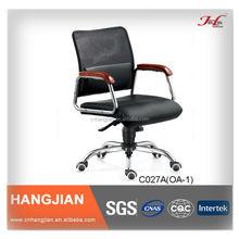 C027A Hangjian Outdoor Double Swing Chair