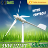 Rated 5KW VARIABLE PITCH maglev wind generator turbine