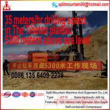 Split Mountain Drill Rig with 40 meters/hr drilling speed performs well in The Tibetan plateau 5300 meters above sea level