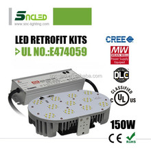 Meanwell high quality industrial led high bay light retrofit kit china supplier alibaba express