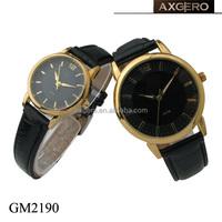 leather couples gift set wrist islamic watch