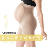 WOMENS POSTPARTUM POST NATAL MATERNITY RECOVERY BAND WRAP GIRDLE SLIMMING CORSET K208