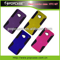mesh silicone combo case for htc one m7 mobile phone cover