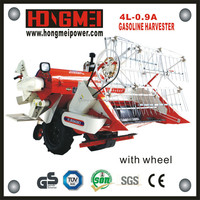MINI PADDY HARVESTER