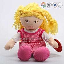 ICTI Audited Factory plush Girl Doll/CE or ASTMF standard Rag Doll