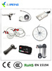 80cc motorized bicycle kit/electric bike motor conversion kit /ebike for sale