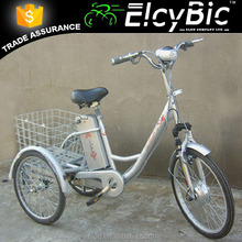 2015 hot selling trike for adults pedal assitant 3 wheel electric bike(E-TDR05 Blue)