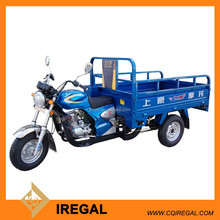 China Supplier 150cc Low price of three wheel motorcycle