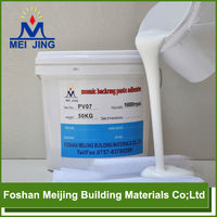 professional mosaic water proof waterproof fabric glue for paving mosaic