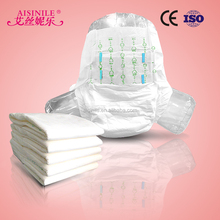 adult diaper with prints