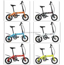 14 -20inch alumium Folding Bike Cheap China Folding Bicycles Europe used bike