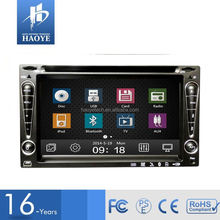 Good Quality Small Order Accept Car Radio For Jvc