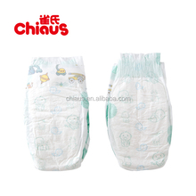 Australia Cloth like baby diapers low price new baby products