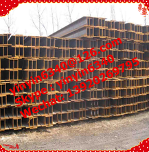 carbon hot rolled prime structural steel h beam/H beam size/hot rolled h beam from china