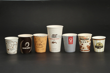 Rainbow free sample OEM paper cup for coffee to go