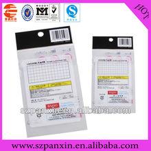 heat press three sealing opp plastic bags