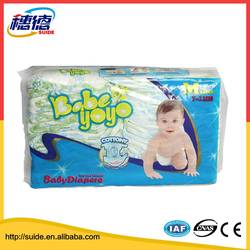 best quality promotional price diaper velcro