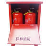 Fire Extinguisher Box 5kg 4KG 3KG Fire Extinguisher cabinet
