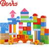 Wooden 80pcs Ocean building blocks Baby Supplier Toy