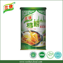 2015 Best seller Chicken seasoning flavour with best taste