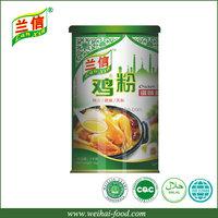 2015 Best seller Halal Chicken flavour seasoning with best taste