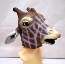 Fashion design animal mask /halloween mask