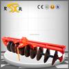 /p-detail/Shengxuan-produce-calidad-breaking-de-arado-de-disco-300006521973.html