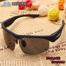 sun glasses 2015, glasses frame, bluetooth sunglasses