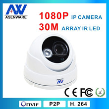 Newest Security System IP Camera Surveillance Network Cameras Waterproof IR IP Camera