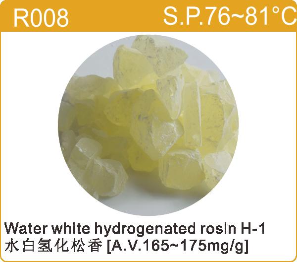 Water white hydrogenated rosin,Water white hydrogenated rosin,wood rosin.png