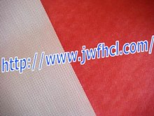 Roofing material, pe film coated with nonwoven fabric
