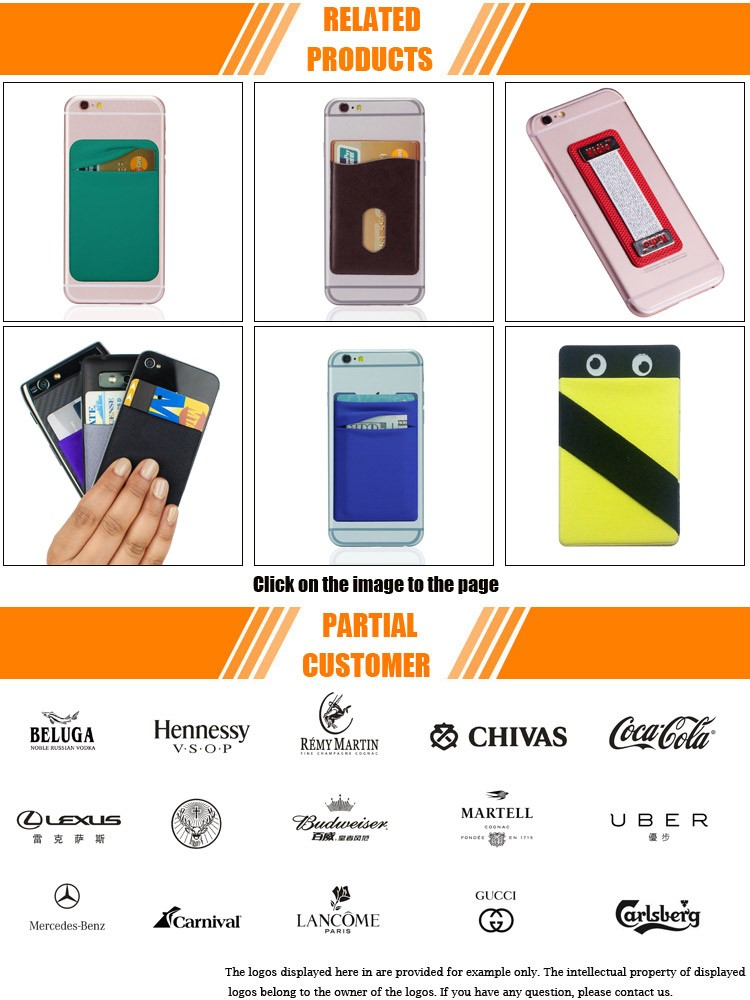 related-products phone pocket