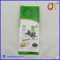 300g custom printed die cut plastic rice bag/small rice bag
