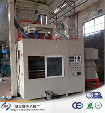Aluminum medical blister recycling machine