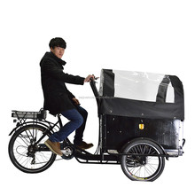 cargo trike/family dutch cargo tricycle/electric 3 wheel cargo bike manufacturer in China